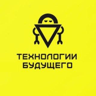 Телеграм канал Технологии будущего