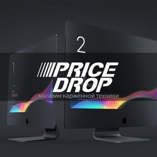 Телеграм канал PriceDrop- Магазин цифровой техники.