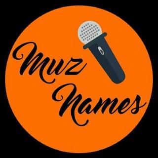 Телеграм канал MuzNames