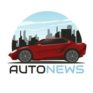 Телеграм канал Auto News Channel