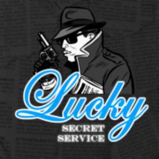 Телеграм канал Lucky Secret Service