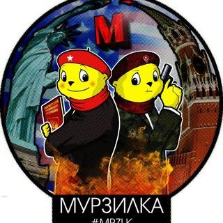 Телеграм канал Мурзилка