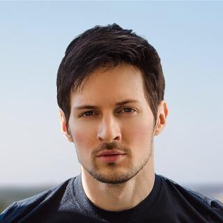 Телеграм канал Павел Дуров