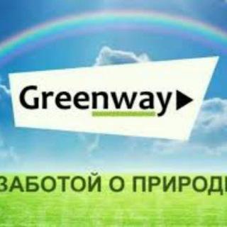 Телеграм канал ГринвейРу.