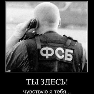 Телеграм канал ОПЕР Слил
