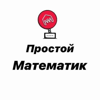Телеграм канал maatemrabot