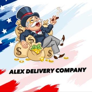 Телеграм канал ALEX DELIVERY COMPANY