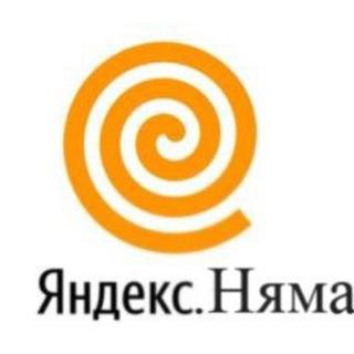 Телеграм канал Yandex.Няма
